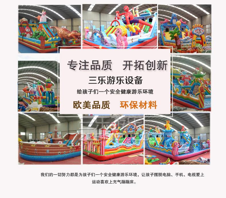 bwin娱乐app蹦蹦床款式价格