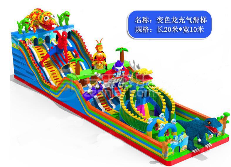 室内经营儿童bwin娱乐app城堡需要投资多少钱